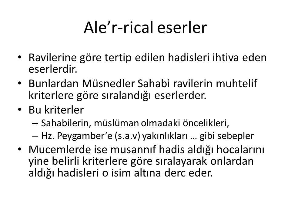 Şerhleri: 1.Mealimu's-Sünen - Ebu Süleyman el- Hattabî - İlk şerhtir.