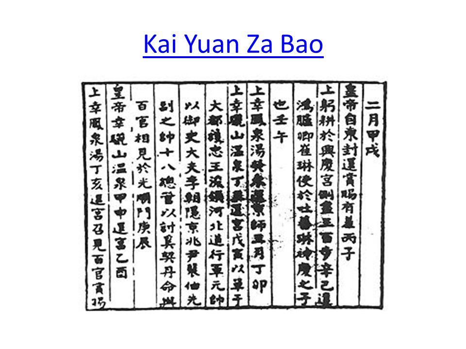 Kai Yuan Za Bao