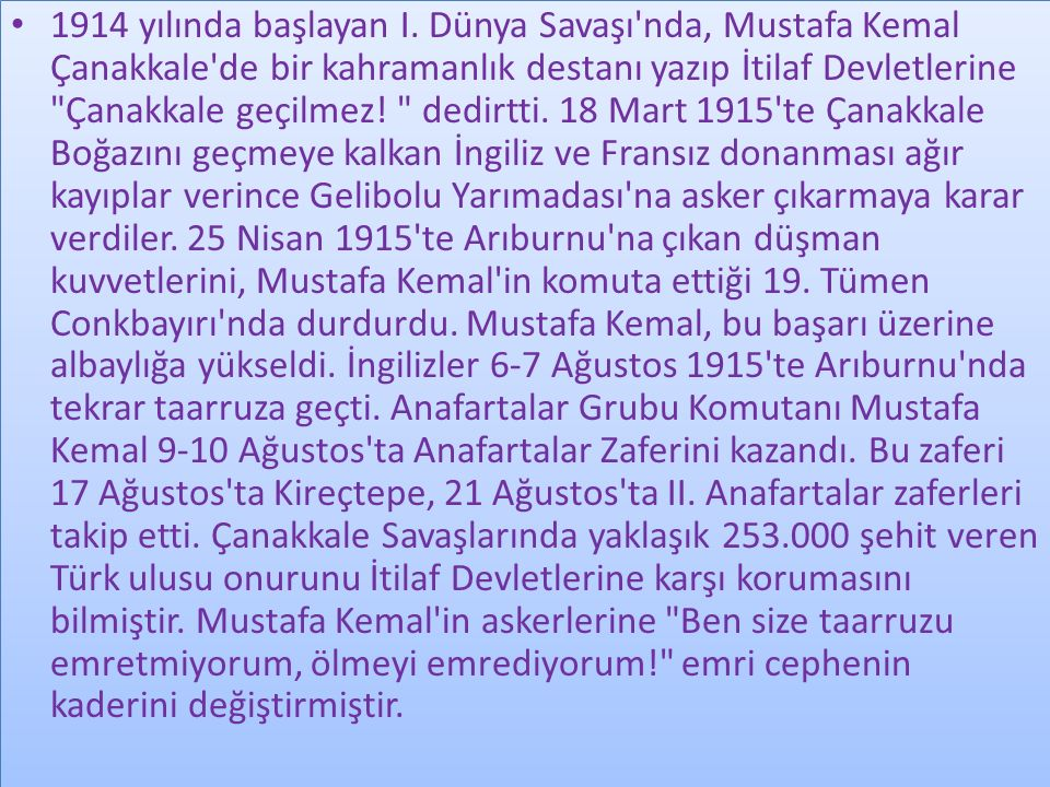 Atatürk özel yaşamında sadelik içinde yaşadı.29 Ocak 1923 de Latife Hanımla evlendi.