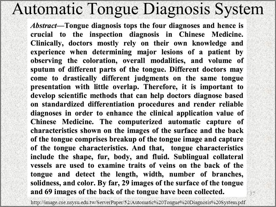 Automatic Tongue Diagnosis System / 3722 http://image.cse.nsysu.edu.tw/ServerPaper/52/Automatic%20Tongue%20Diagnosis%20System.pdf