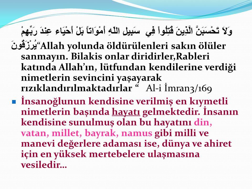 Allah rızası doğrultusunda kişinin canını feda etmesine şehitlik, Şehit ise, Allah yolunda canını veren kimseye denir.