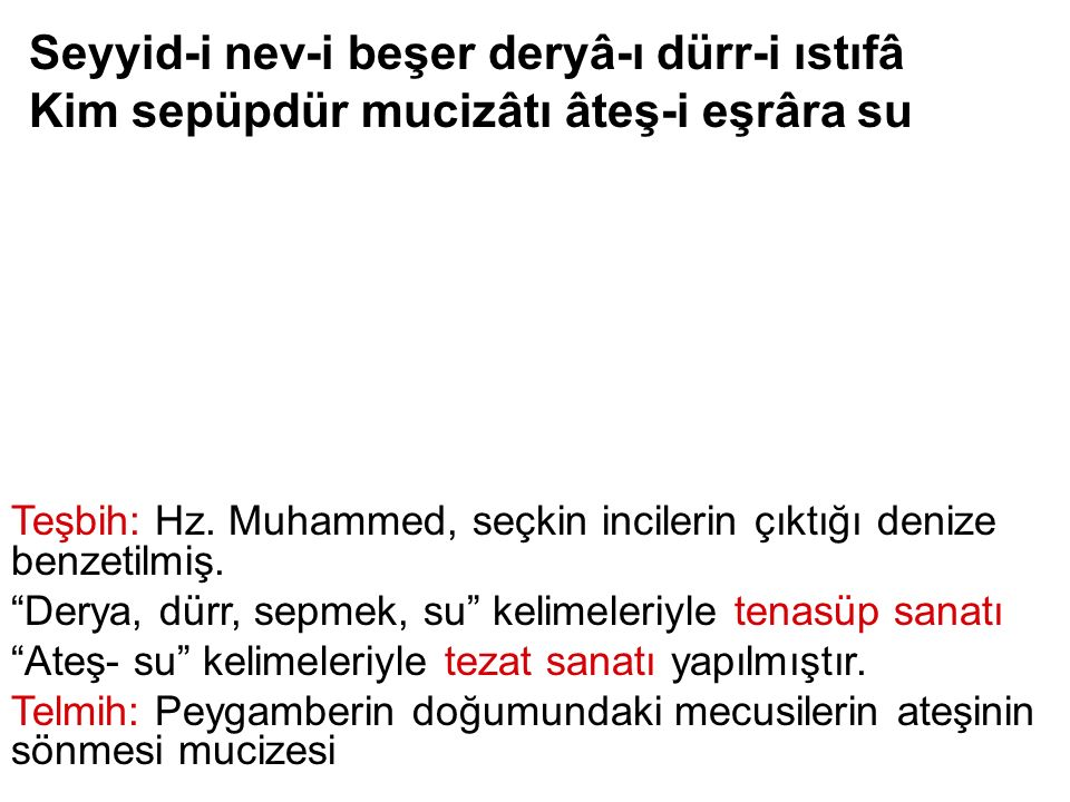 """Seyyid-i nev-i beşer deryâ-ı dürr-i ıstıfâ Kim sepüpdür mucizâtı âteş-i eşrâra su Teşbih: Hz. Muhammed, seçkin incilerin çıktığı denize benzetilmiş. """""""