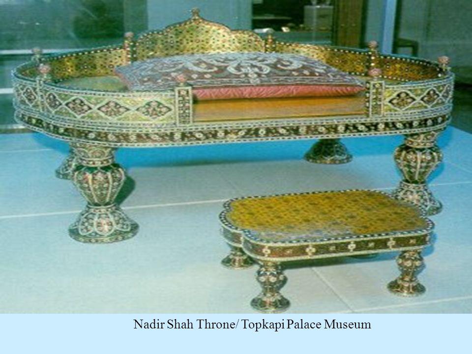 Topkapi Palace Museum/ Inside