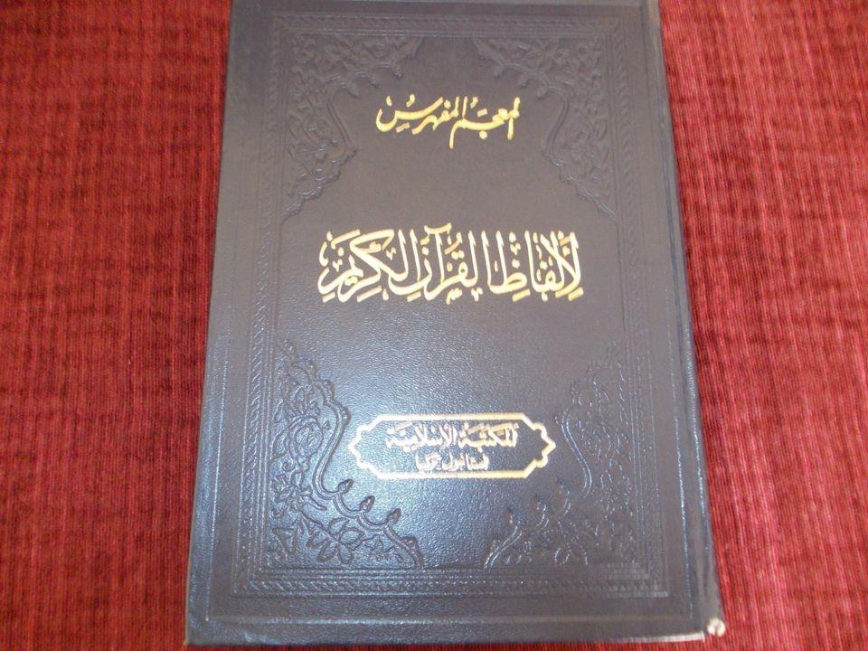 ALLAH ÖĞÜT VERİR AYETLER NASIL SEÇİLİR? Ayetleri bulmada öncelikli olarak faydalanılabileceğimiz eser Muhammed Fuat Abdulbaki'nin, el-Mu'cemü'l-Müfehr