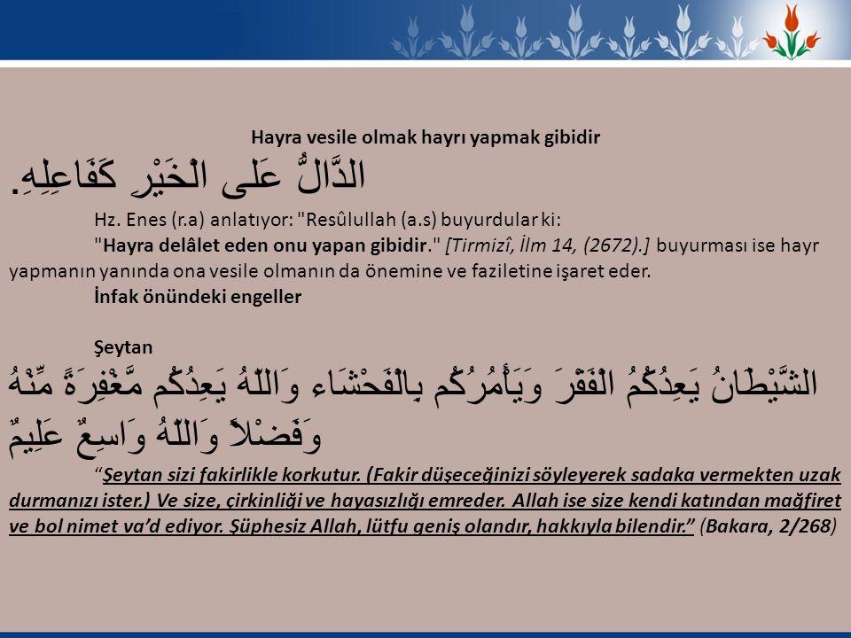 Hayra vesile olmak hayrı yapmak gibidir الدَّالُّ عَلى الْخَيْرِ كَفَاعِلِهِ. Hz. Enes (r.a) anlatıyor: