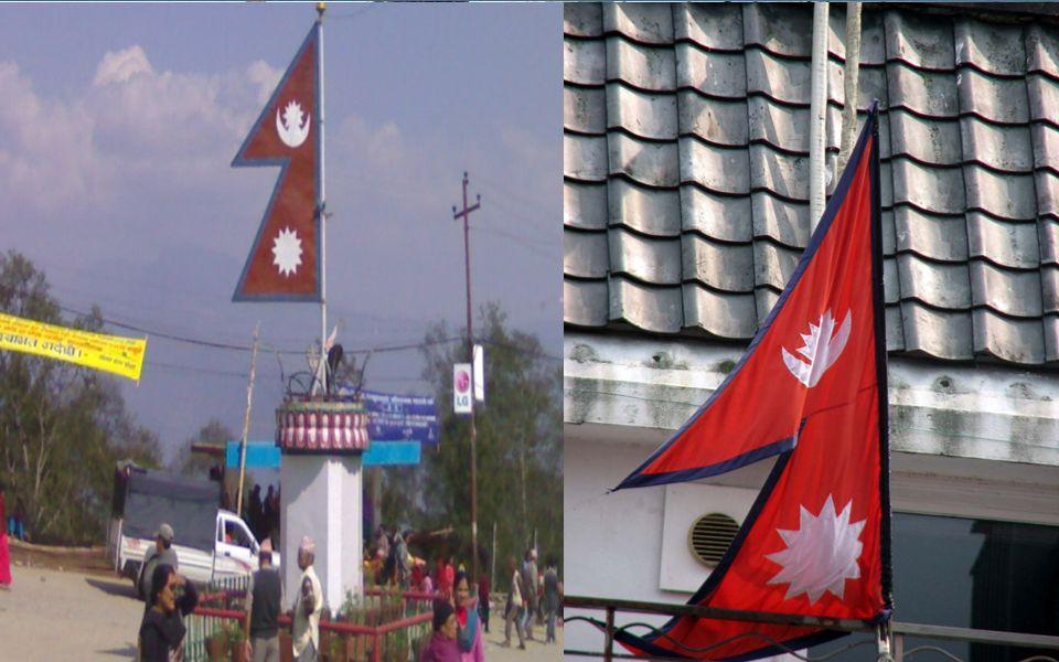 Ve şimdi Nepal'in ve Nepalli Hinduların en ilginç inanışına gelelim..