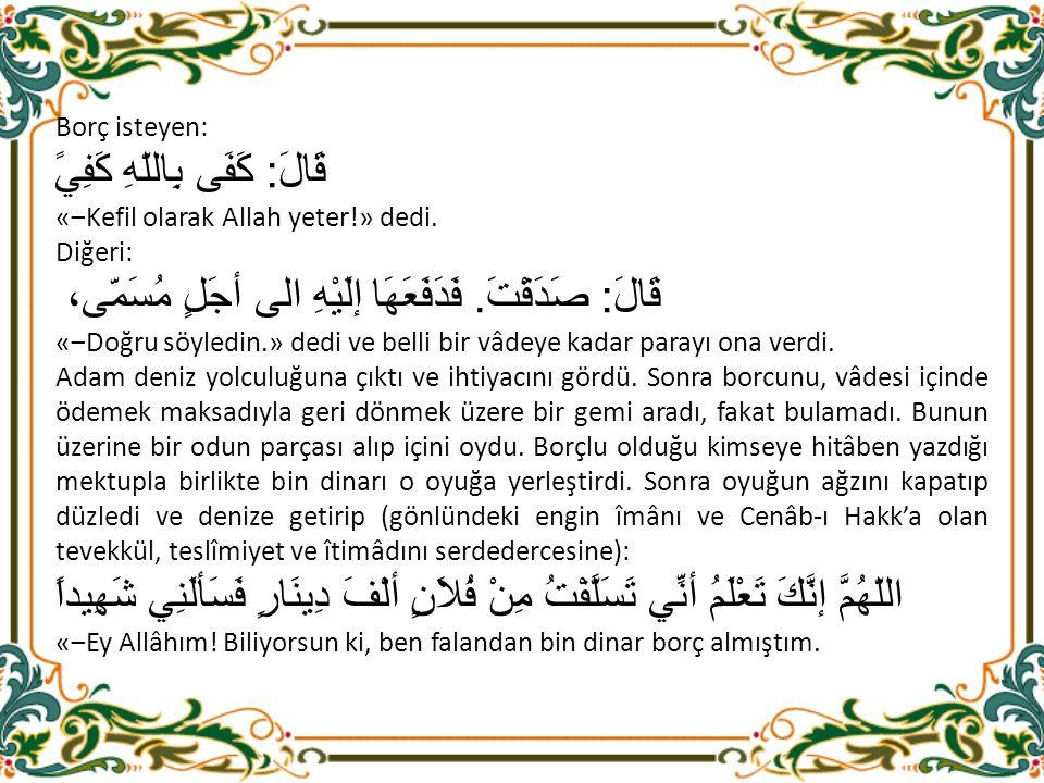 Borç isteyen: قَالَ : كَفَى بِاللّهِ كَفِيً «‒Kefil olarak Allah yeter!» dedi.
