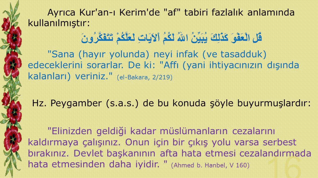 Ayrıca Kur'an-ı Kerim'de