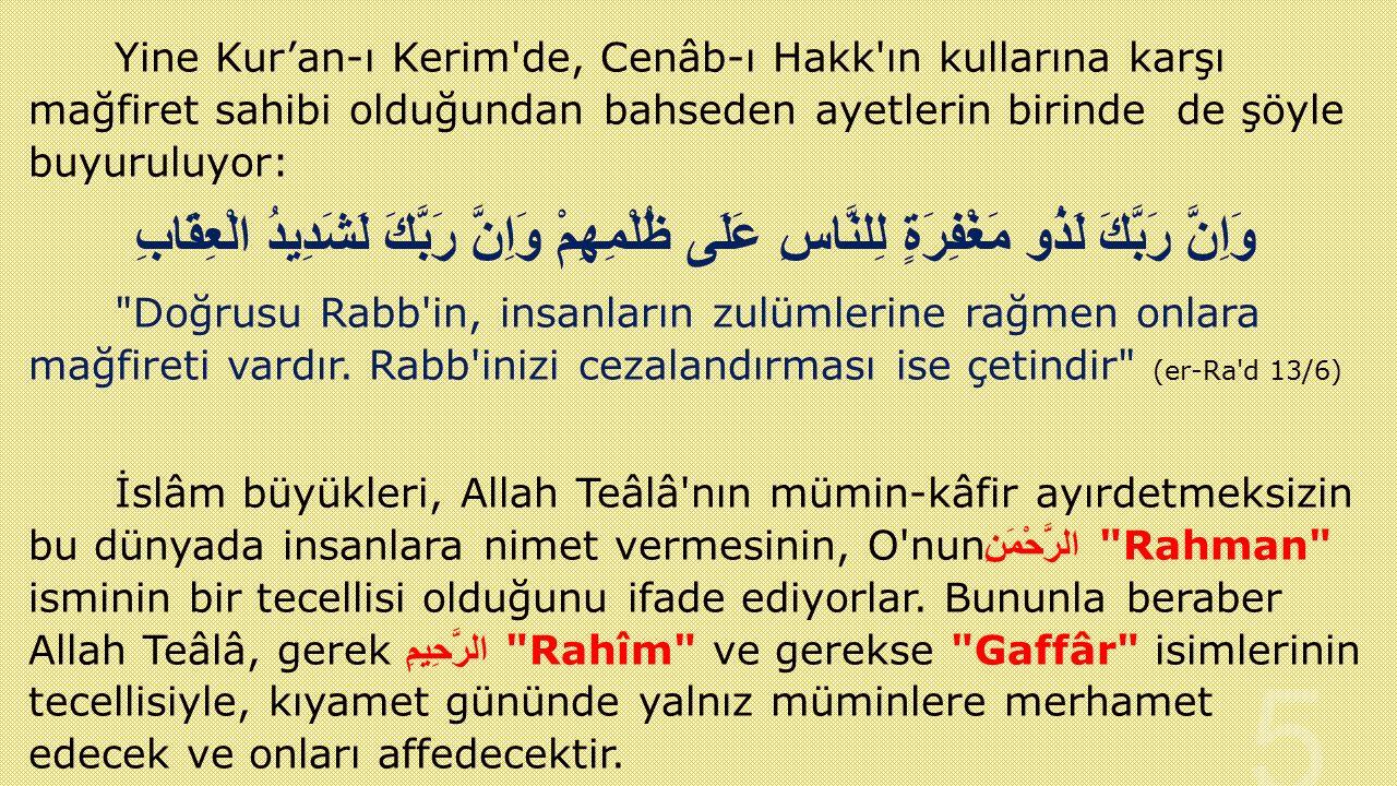 Yine Kur'an-ı Kerim'de, Cenâb-ı Hakk'ın kullarına karşı mağfiret sahibi olduğundan bahseden ayetlerin birinde de şöyle buyuruluyor: وَاِنَّ رَبَّكَ لَ