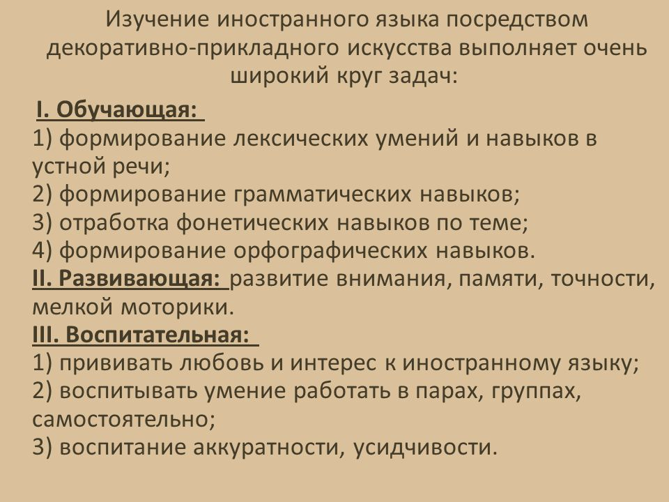 Какой это цвет?/What is this color?/Bu hangi renk? Это … цвет./ This is … color./ Bu … renk.