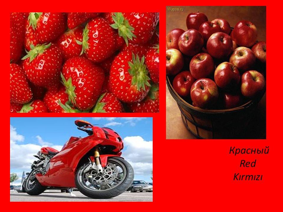 Красный Red Kırmızı
