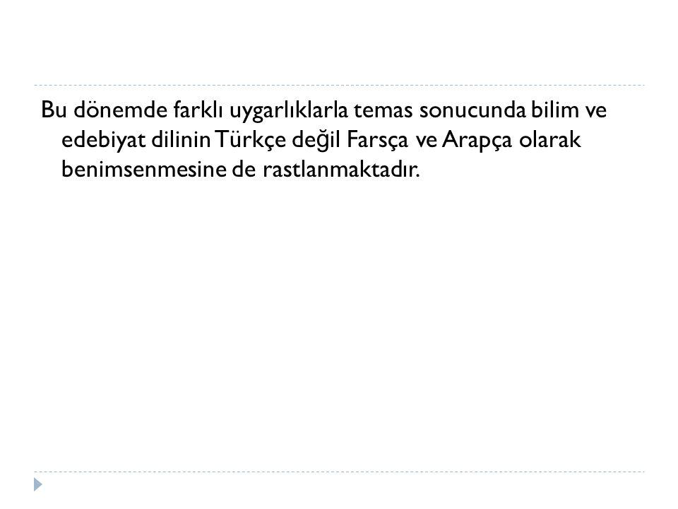 Osmanlı devletinde müslümanlar ve müslüman olmayanlar için farklı e ğ itim kurumlarının kurulmuş oldu ğ u görülmektedir.
