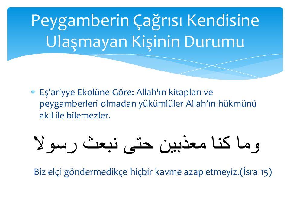  Eş'ariyye Ekolüne Göre: Allah ın kitapları ve peygamberleri olmadan yükümlüler Allah'ın hükmünü akıl ile bilemezler.