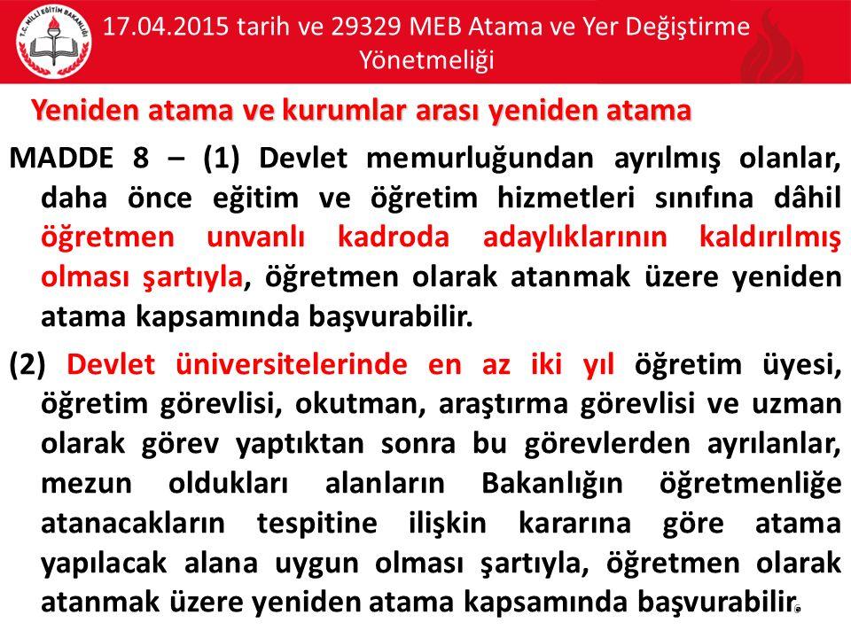 17.04.2015 tarih ve 29329 MEB Atama ve Yer Değiştirme Yönetmeliği Yazılı ve sözlü sınav değerlendirmesi MADDE 22 – (1) Yazılı ve sözlü sınavların her biri 100 tam puan üzerinden değerlendirilir.