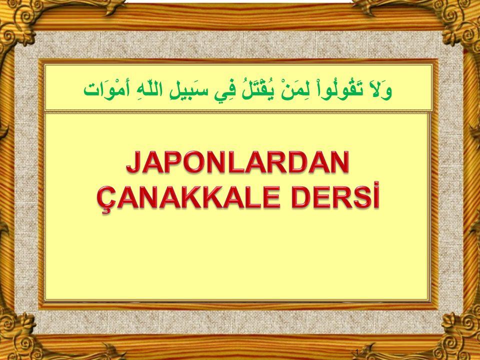Yıllar önce (1980'ler) Japonya`dan bir eğitim heyeti Türkiye`ye gelir ve eğitimimiz üzerine araştırmalar yapar.