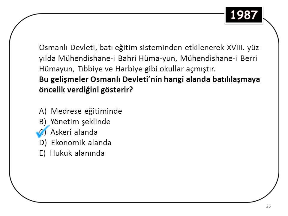 25 III. Selim'in temsilî resmi