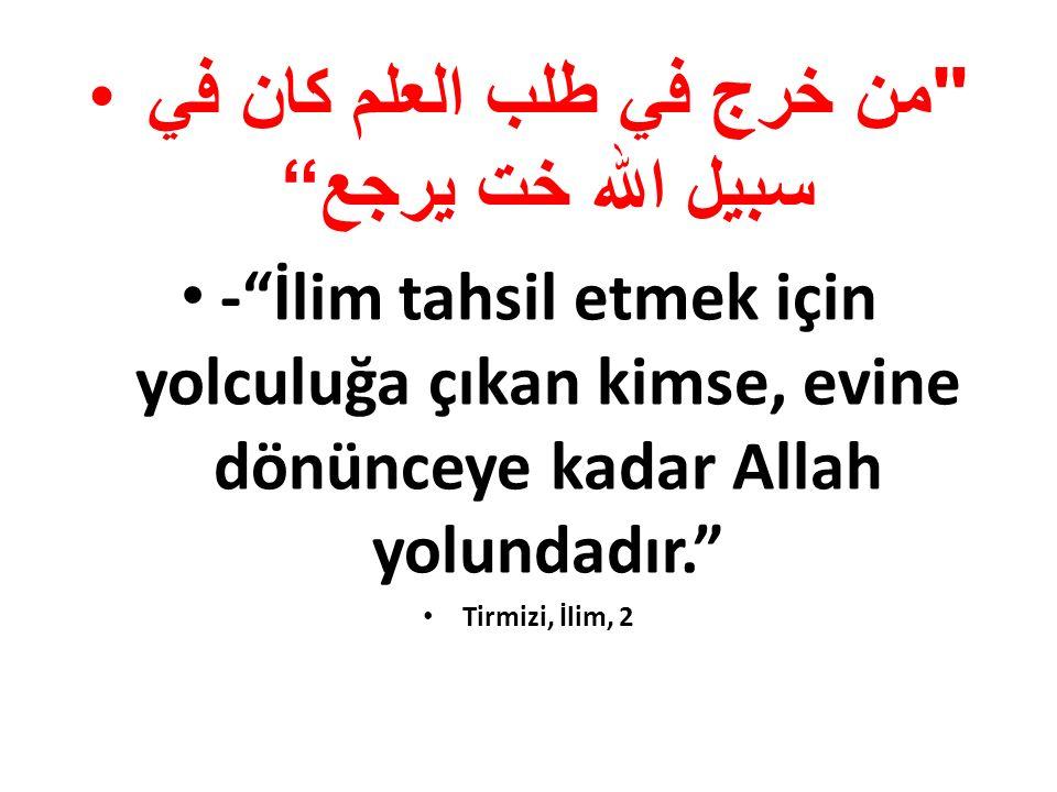 من يرد الله به خيرا يفهه في الدين - Allah hayır dilediği kimseye din hususunda büyük bir anlayış verir. Buhari, İlim,13
