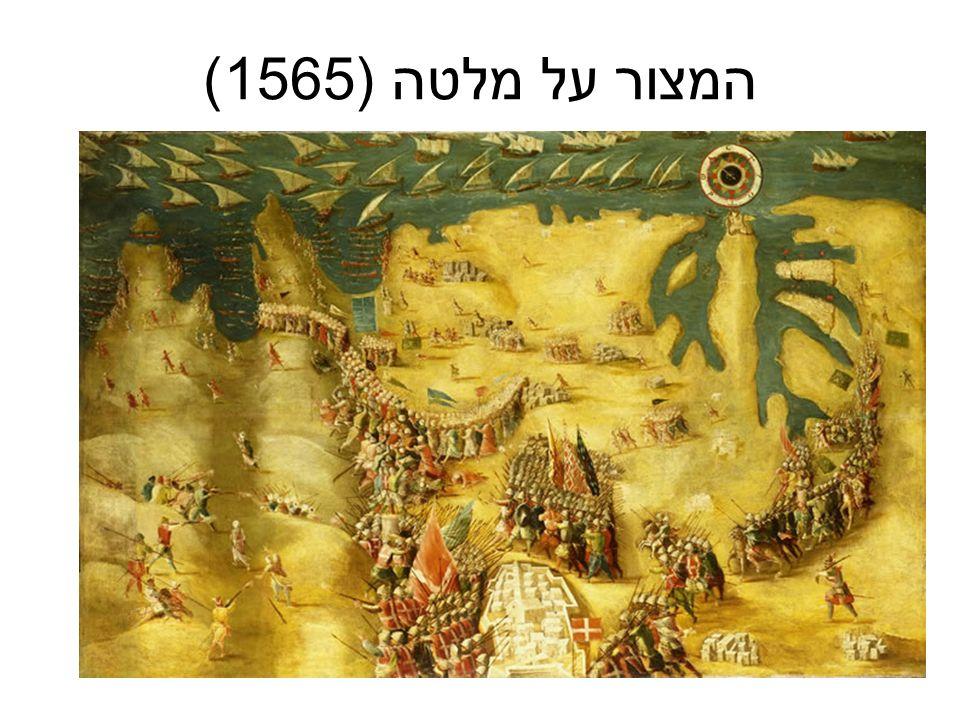 המצור על מלטה (1565)