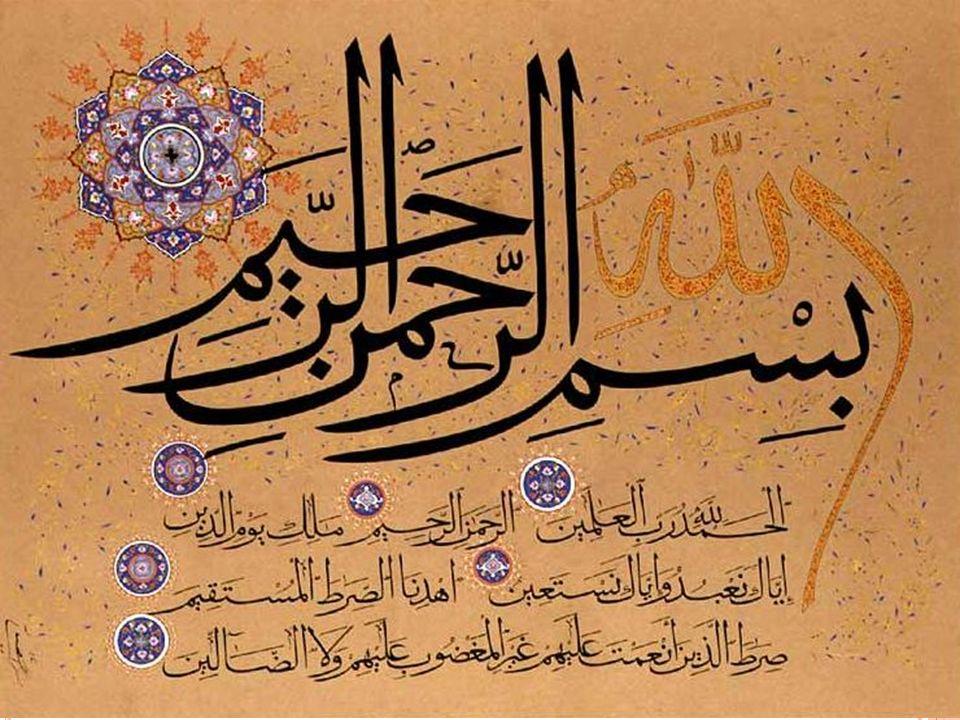 HİDAYET: Yol göstermek, doğru yola ulaştırmak, Allah'ın indirdiği kitaplar ile gönderdiği peygamberler aracılığıyla insanlara doğru yolu göstermesi ve onları bu yola ulaştırması SIRAT-I MÜSTAKİM: Doğru yol, Allah'ın yolu, İslam