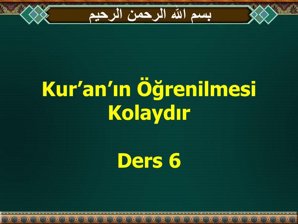 Kur'an'ın Öğrenilmesi Kolaydır Ders 6 بسم الله الرحمن الرحيم