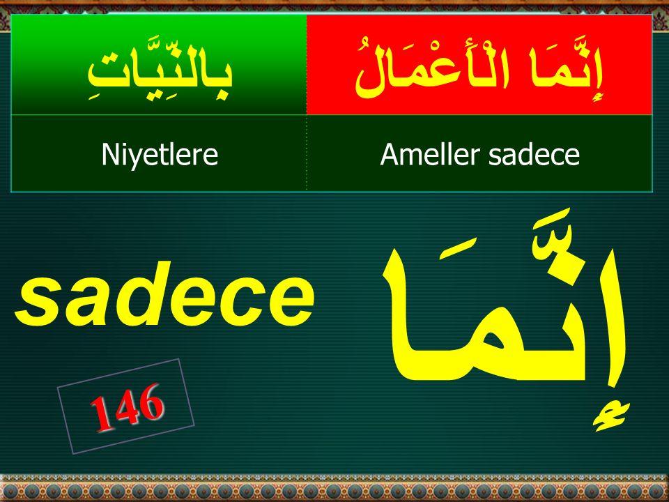 sadece إِنَّمَا الْأَعْمَالُبِالنِّيَّاتِ Ameller sadeceNiyetlere إِنَّمَا 146
