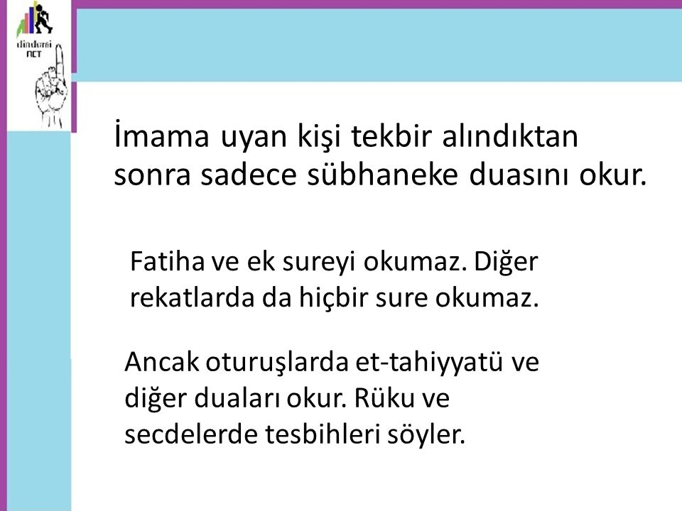 Fatiha ve ek sureyi okumaz. Diğer rekatlarda da hiçbir sure okumaz. İmama uyan kişi tekbir alındıktan sonra sadece sübhaneke duasını okur. Ancak oturu
