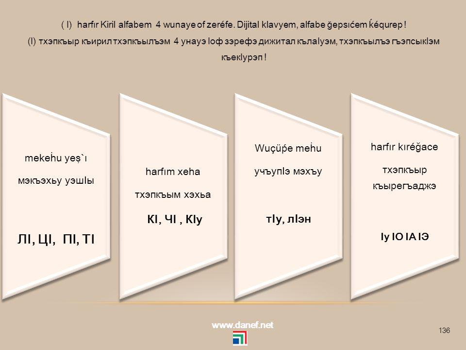 135 Kiril Adıǵe alfabem zı harfew yaĺıtağe harf zexeğewuçüáğexer къирил адыгэ тхэпкъылъэм зы тхэпкъэу ялъытагъэ тхэпкъ зэхэгъэучъуагъэхэр pıçığow, şır
