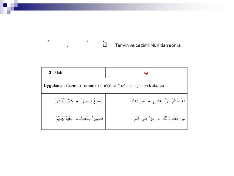 ًٌٍنْ Tenvin ve cezimli Nun dan sonra 4- İzhar ا ح خ ع غ ﻫ Uygulama : Etkisiz bir kuraldır.