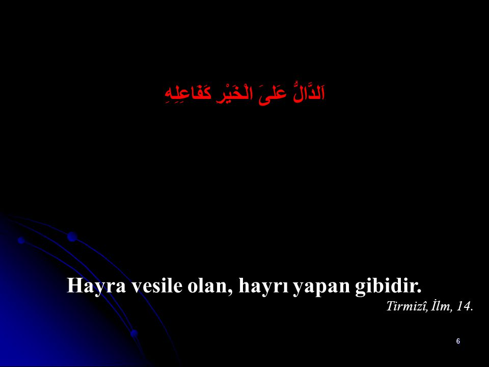 36 لاَ يَدْخُلُ الْجَنَّةَ نَمَّامٌ Söz taşıyanlar (cezalarını çekmeden ya da affedilmedikçe) cennete giremezler.