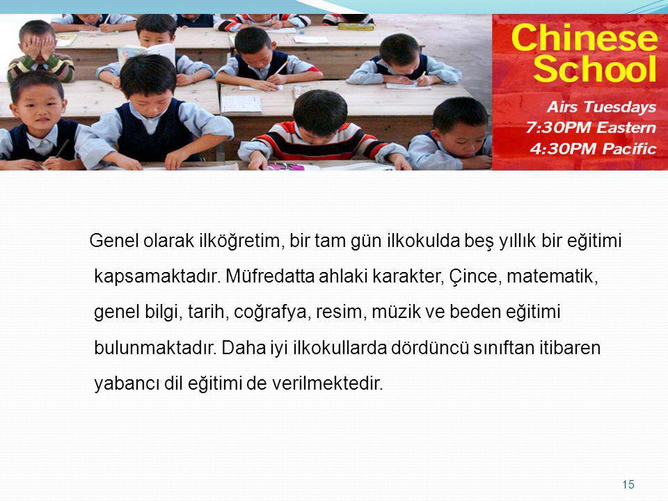 Genel olarak ilköğretim, bir tam gün ilkokulda beş yıllık bir eğitimi kapsamaktadır. Müfredatta ahlaki karakter, Çince, matematik, genel bilgi, tarih,