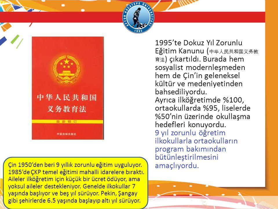 1995'te Dokuz Yıl Zorunlu Eğitim Kanunu ( 中华人民共和国义务教 育法 ) çıkartıldı. Burada hem sosyalist modernleşmeden hem de Çin'in geleneksel kültür ve medeniyet
