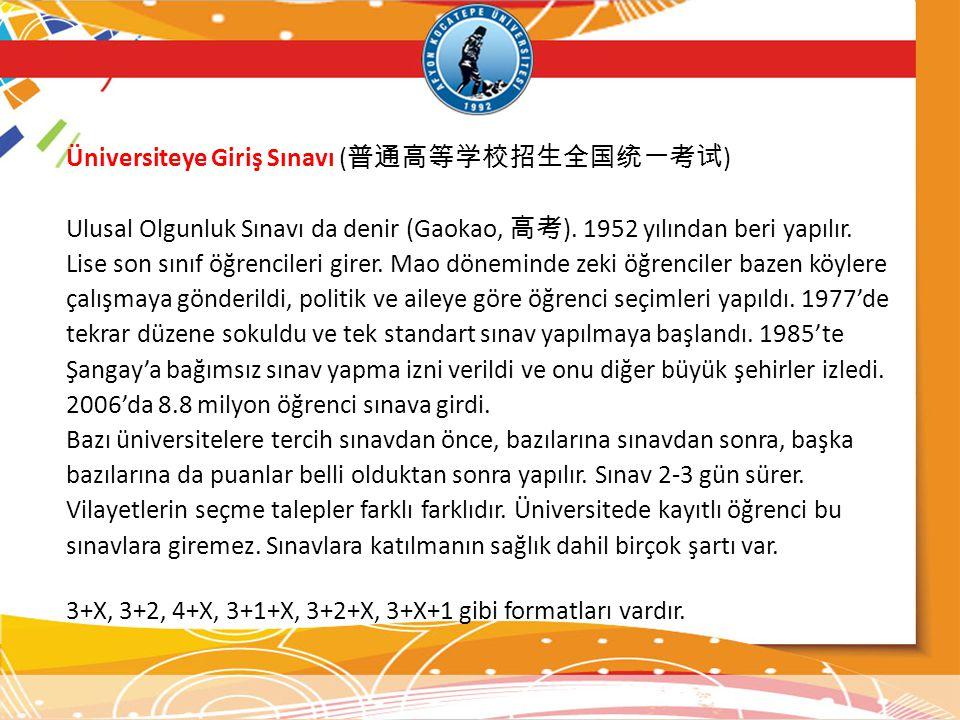 Üniversiteye Giriş Sınavı ( 普通高等学校招生全国统一考试 ) Ulusal Olgunluk Sınavı da denir (Gaokao, 高考 ). 1952 yılından beri yapılır. Lise son sınıf öğrencileri gir