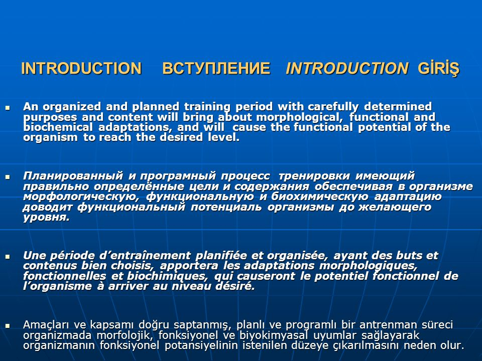 INTRODUCTION ВСТУПЛЕНИЕ INTRODUCTION GİRİŞ  An organized and planned training period with carefully determined purposes and content will bring about morphological, functional and biochemical adaptations, and will cause the functional potential of the organism to reach the desired level.