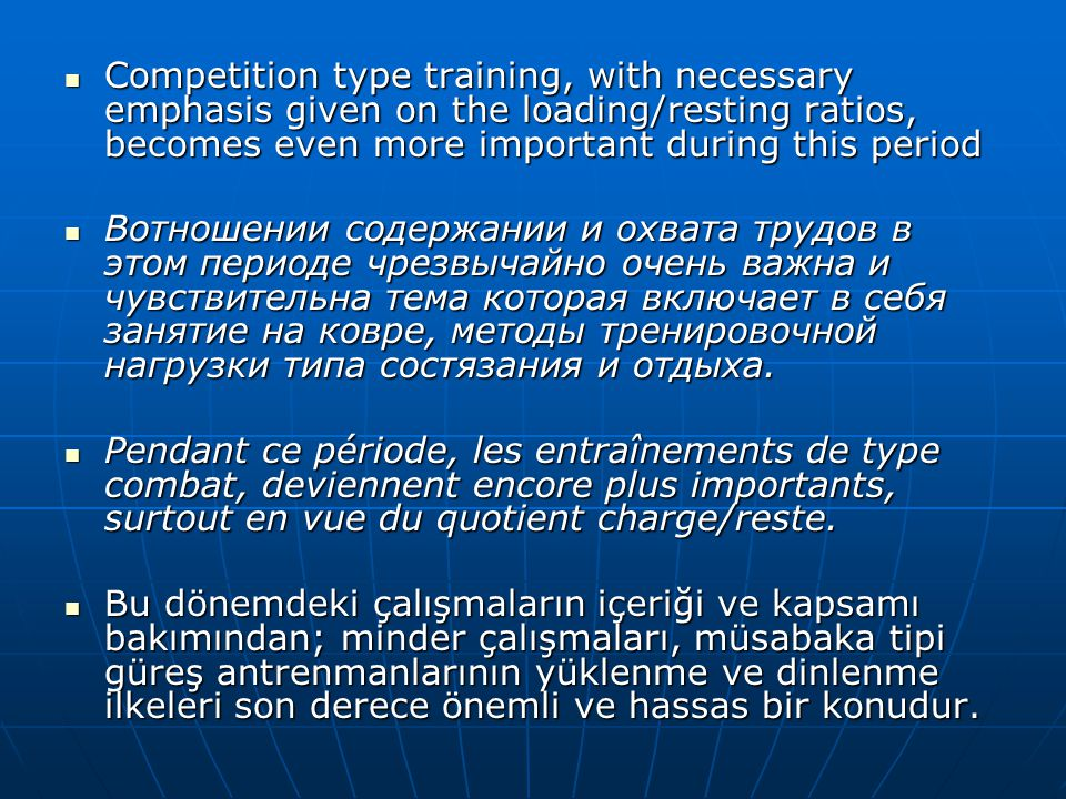  The conditions that accompany excellent performance such as the anaerobic capacity of the athlete, load and rest relationships during training and competition, and the reactions obtained in that matter, the controlling of parameters revealing improvement help us to evaluate the outcome.