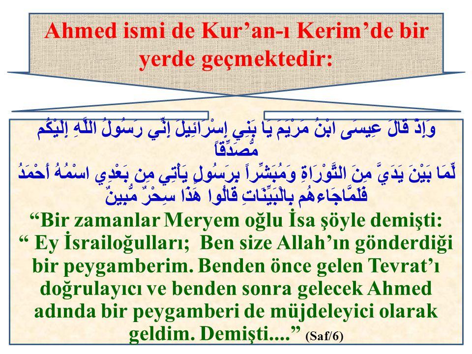 Ahmed ismi de Kur'an-ı Kerim'de bir yerde geçmektedir: وَإِذْ قَالَ عِيسَى ابْنُ مَرْيَمَ يَا بَنِي إِسْرَائِيلَ إِنِّي رَسُولُ اللَّهِ إِلَيْكُم مُّص