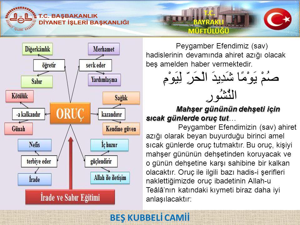 Sehl İbnu Sa d (radıyallahu anh) anlatıyor:.