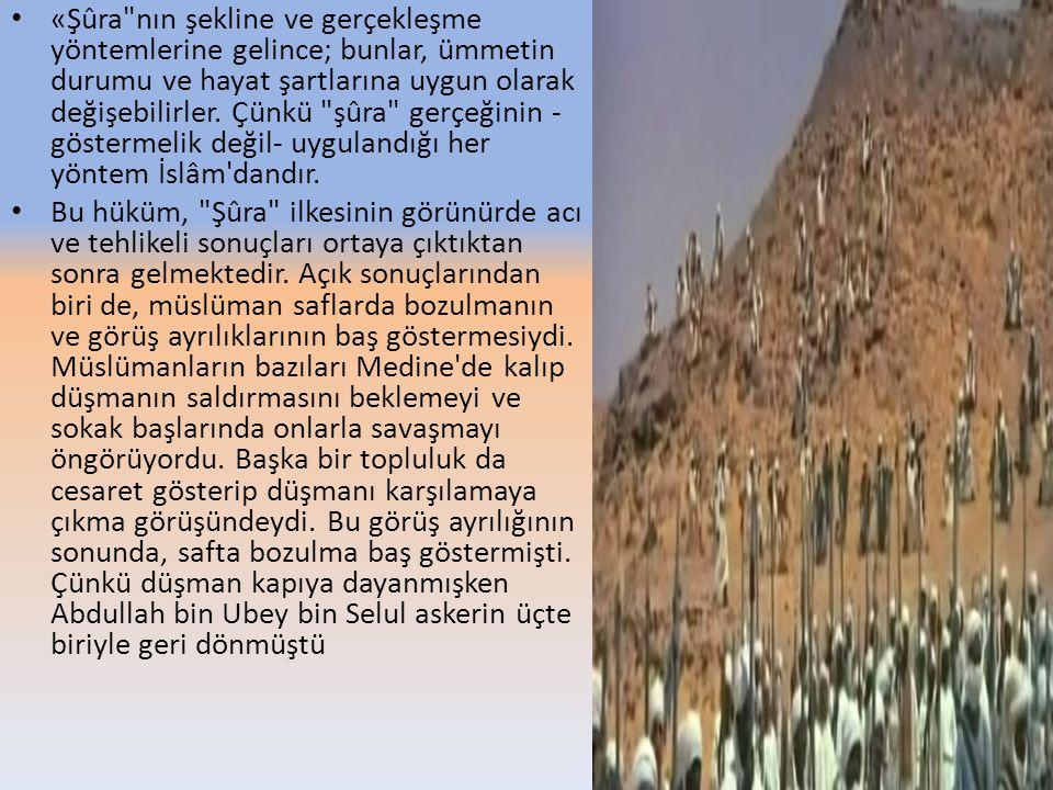 • «Şûra