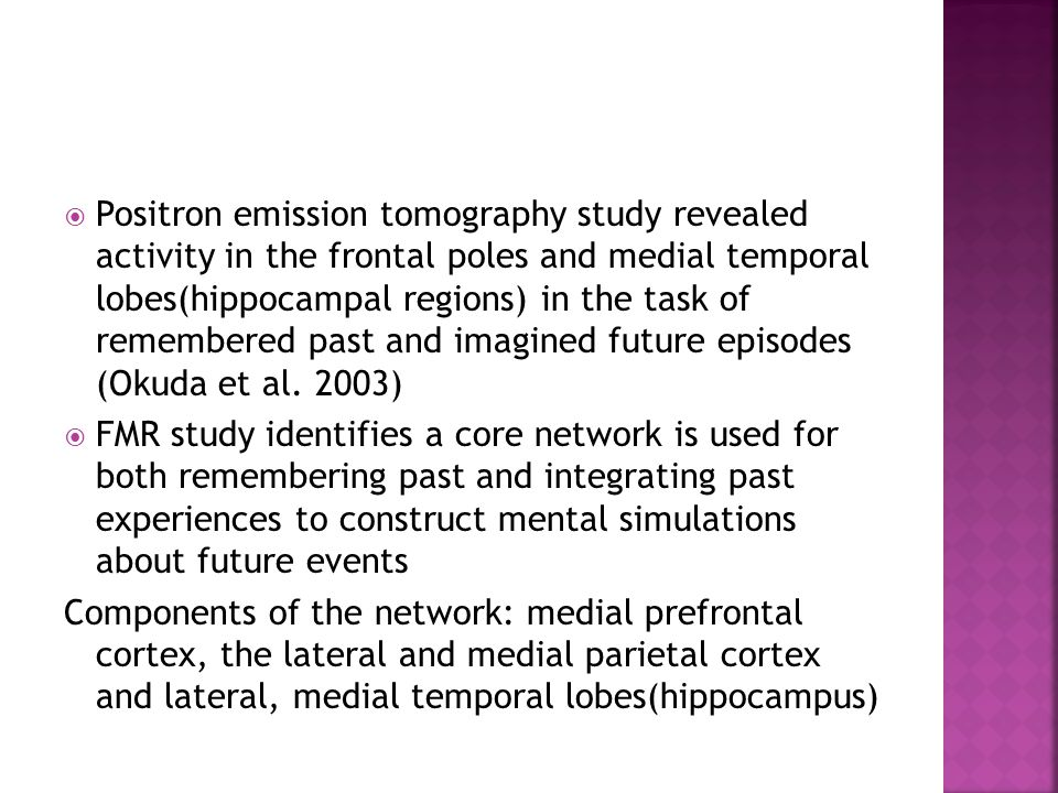  Positron emission tomography study revealed activity in the frontal poles and medial temporal lobes(hippocampal regions) in the task of remembered p