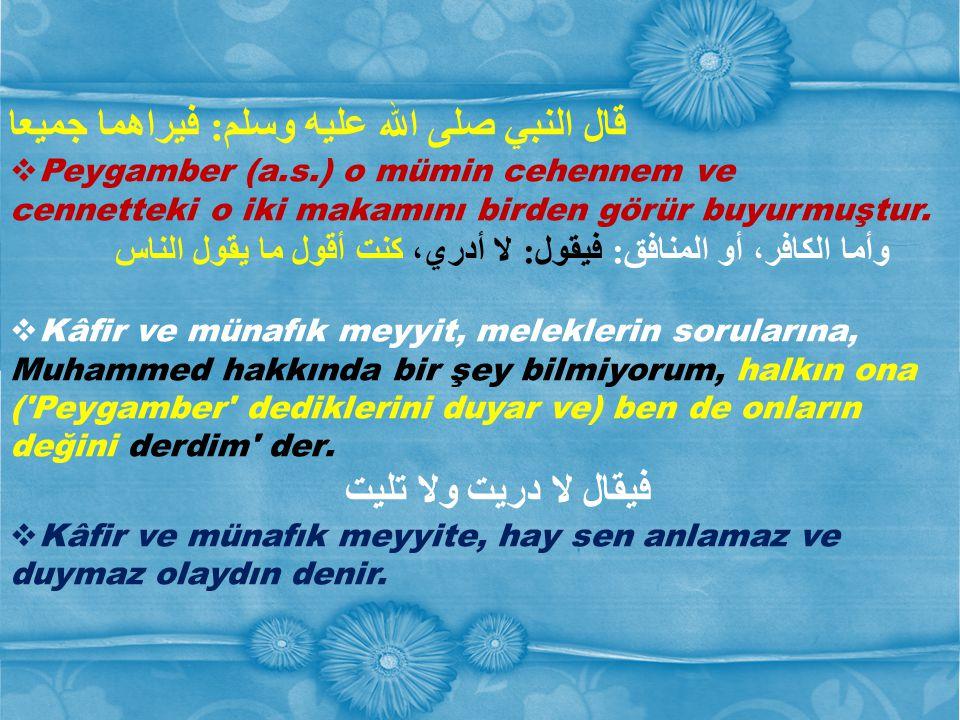 قال النبي صلى الله عليه وسلم : فيراهما جميعا  Peygamber (a.s.) o mümin cehennem ve cennetteki o iki makamını birden görür buyurmuştur. وأما الكافر، أ
