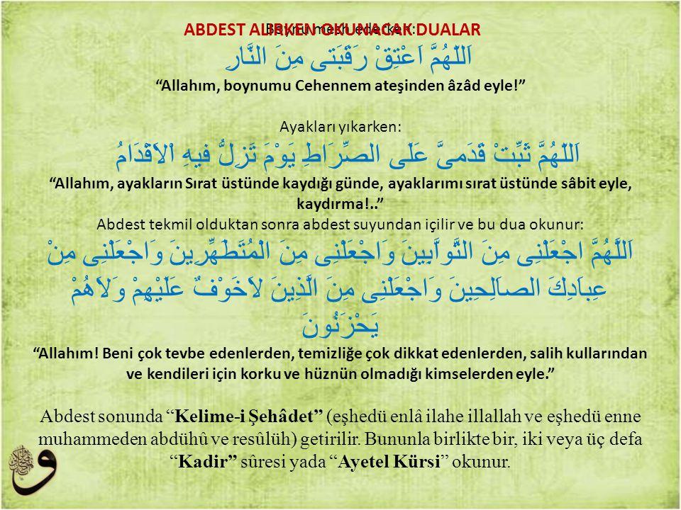 """Boynu mesh ederken: اَللّهُمَّ اَعْتِقْ رَقَبَتى مِنَ النَّارِ """"Allahım, boynumu Cehennem ateşinden âzâd eyle!"""" Ayakları yıkarken: اَللّهُمَّ ثَبِّتْ"""