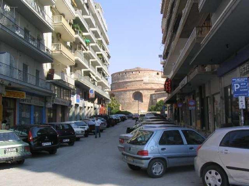 Yunanistan'ın kuzeyinde yer alan, İzmir'in Kordon'una benzer bir sahil şeridine sahip, şirin bir sahil kenti...