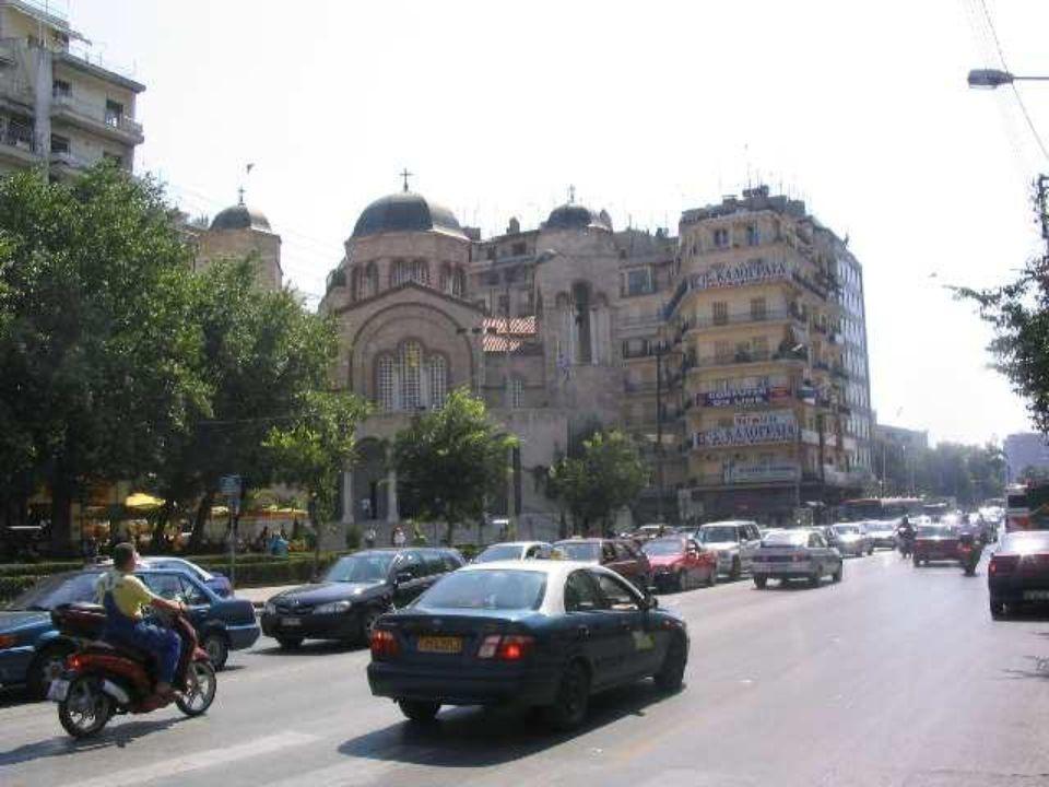 İ.Ö. 316 yılında kurulan Thessaloniki, Büyük İskender'in kız kardeşinin adını almıştır. Yaklaşık 500 yıl Osmanlı hakimiyetinde kalmıştır.