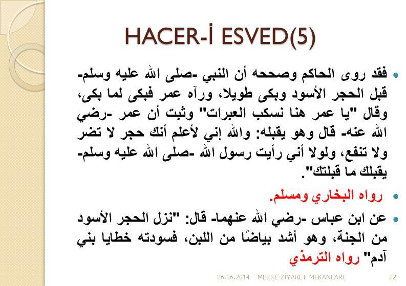 HACER- İ ESVED(5)  فقد روى الحاكم وصححه أن النبي -صلى الله عليه وسلم- قبل الحجر الأسود وبكى طويلا، ورآه عمر فبكى لما بكى، وقال