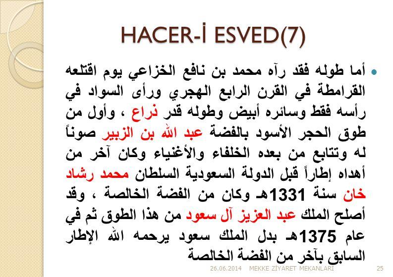 HACER- İ ESVED(7)  أما طوله فقد رآه محمد بن نافع الخزاعي يوم اقتلعه القرامطة في القرن الرابع الهجري ورأى السواد في رأسه فقط وسائره أبيض وطوله قدر ذرا