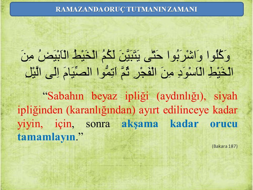Oruç Çeşitleri 1- Farz Olan Oruçlar: Ramazan ayında oruç tutmak Ramazanda tutulamayan orucu başka günlerde kaza etmek ve keffaret oruçları da farzdır.
