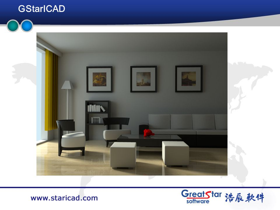 Company LOGO GStarICAD Training System