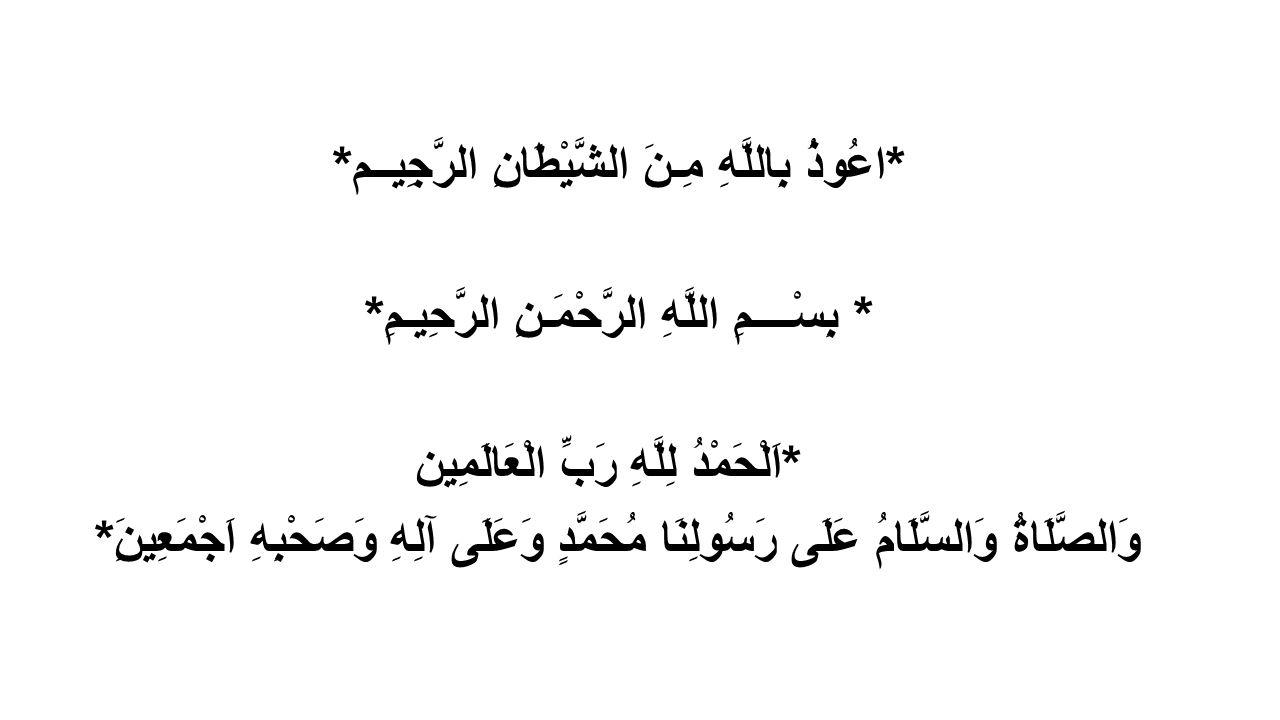 İmâm-ı Rabbâni (hz): Bir kimsenin iyi müslüman olduğu lüzumlu şeylerle meşgul olup faydasız şeylerden uzaklaşması ile belli olur.