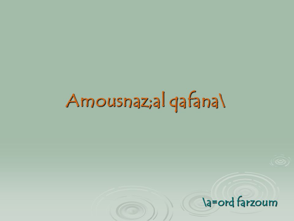 Amousnaz;al qafana\ \a=ord farzoum \a=ord farzoum