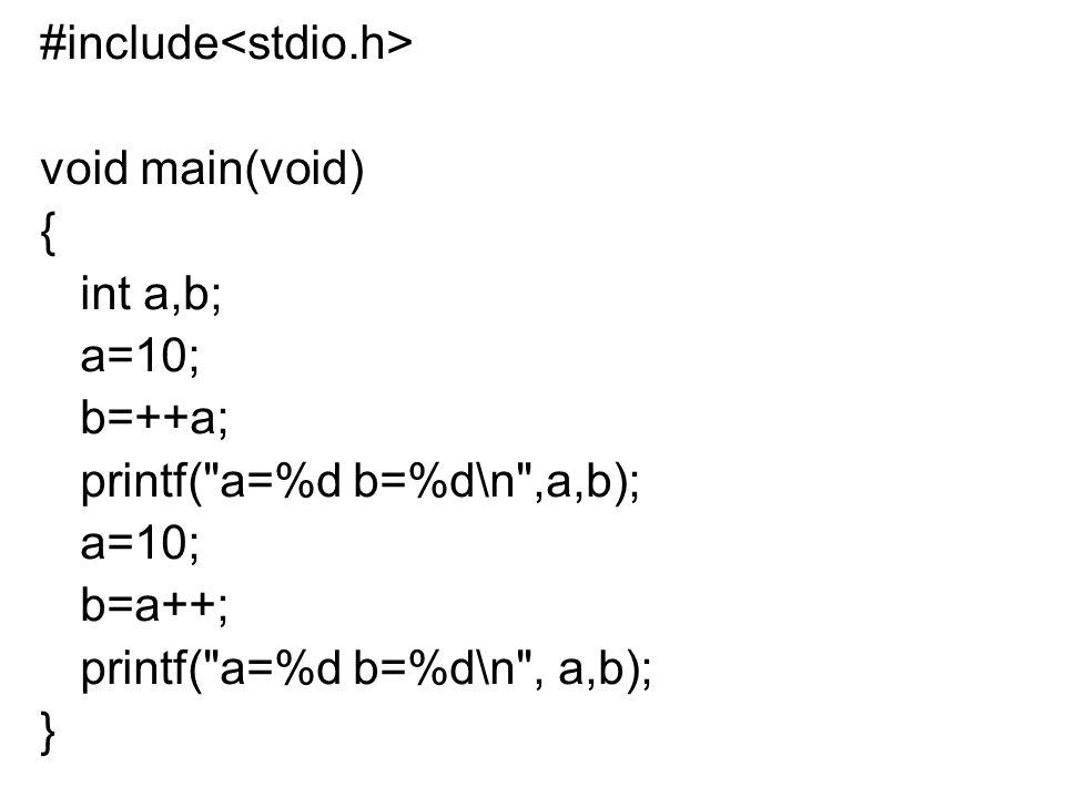 #include void main(void) { int a,b; a=10; b=++a; printf(