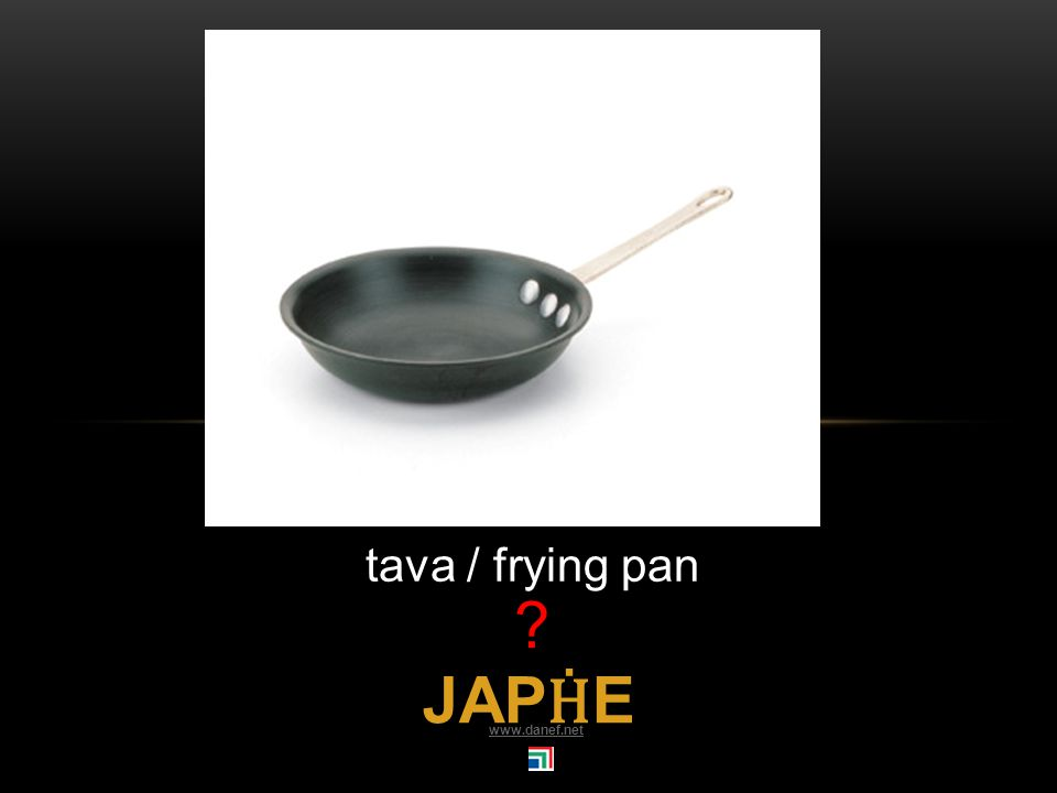 CEMIŞX kaşık / spoon